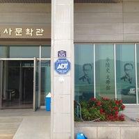 Photo taken at 이육사문학관 by Sangdeuk M. on 9/20/2013