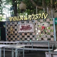 Photo taken at ร้านอาหารหาดแสนสำราญ by Tuamklad S. on 8/11/2018