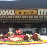 Foto tirada no(a) Suzhou Railway Station (YUQ) por Arjan em 5/14/2013