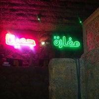 Photo taken at Alwan Hookah Bar by Saleh K. on 6/22/2012