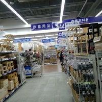 Photo taken at コーナン 高槻富田丘店 by Keijirou W. on 1/21/2014