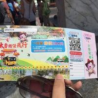 Photo taken at 花蓮客運公司 新站 by Maryie L. on 7/27/2015