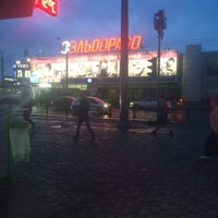 Photo taken at АТБ №406 by Sergii N. on 5/6/2016
