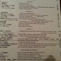 Photo taken at Donguri Restaurant by ✰ David M. on 1/26/2014