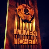 Photo taken at Орский Машиностроительный Завод by Mikhail E. on 3/10/2014