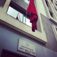 Photo taken at Consulat Général Du Royaume Du Maroc by RhyZ L. on 6/13/2013