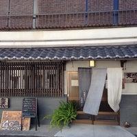 Photo taken at 町家カフェ上屋敷二丁目 by mai m. on 10/7/2013