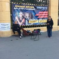 "Photo taken at Остановка ""Центральный Стадион"" by Александр А. on 8/7/2014"
