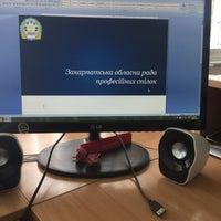 Photo taken at Обласна рада Профспілок by kamilla on 4/28/2016