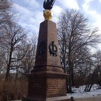 Photo taken at Музей-усадьба «Ботик Петра I» by Ннастя on 3/1/2014