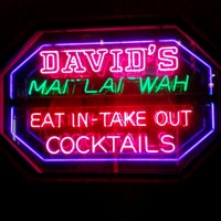 Photo taken at David's Mai Lai Wah Chinese by Tony A. on 6/27/2013