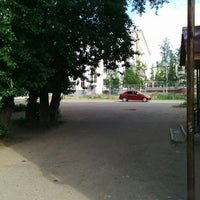 Photo taken at Школа 61 by Alexander S. on 6/4/2014