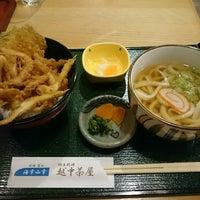 Photo taken at 越中茶屋 by @Sa_yu_wo_ta_ on 4/3/2016