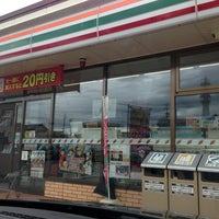 Photo taken at 7-Eleven by hiroshi n. on 5/29/2013