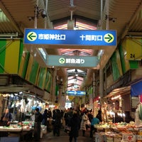 Photo taken at Omicho Market by hiroshi n. on 2/12/2013