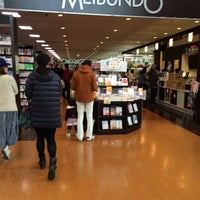 Photo taken at 明文堂書店 TSUTAYA 金沢野々市店 by hiroshi n. on 4/19/2014