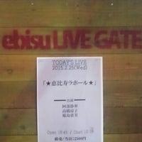 Photo taken at LIVE GATE TOKYO / ライブゲート トウキョウ by Toshiharu T. on 2/25/2015