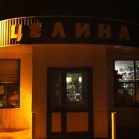 Photo taken at Целина by Roman C. on 9/18/2013