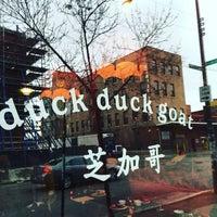 รูปภาพถ่ายที่ Duck Duck Goat โดย Ryan เมื่อ 4/27/2016