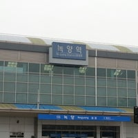 Photo taken at Ice Rink by 김 상범 (. on 1/30/2013