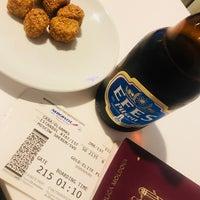 Photo taken at SkyTeam Lounge by 😜OLECKA😜 on 8/1/2018