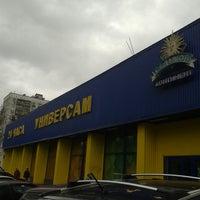 Photo taken at 7 континент by Евгений М. on 9/22/2013