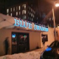 Photo taken at Blue Dragon by Lei Ann on 2/14/2013