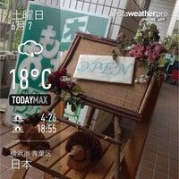Photo taken at 森のシンフォニー by HigeDice on 6/7/2014