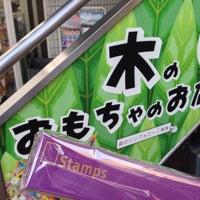 Photo taken at 森のシンフォニー by HigeDice on 5/10/2014