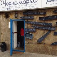 Photo taken at Черноморка Рыбная Гастролавка by Sergey G. on 11/22/2014