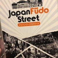 2/4/2018 tarihinde Tara C.ziyaretçi tarafından Japan Fūdo Street'de çekilen fotoğraf