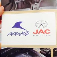 Photo taken at Kerman Motor | نمایندگی کرمان موتور by Behnaz A. on 9/28/2014
