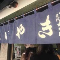 Das Foto wurde bei Taiyaki Wakaba von Hir F. am 11/2/2012 aufgenommen