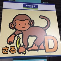 Photo taken at フレスポ 東大阪 by まいたん on 12/31/2015