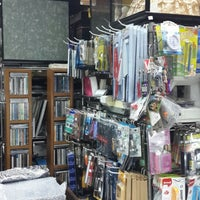 Photo taken at Usedshop Fortune Town by Thananan W. on 9/11/2013