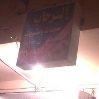Photo taken at معجنات الرحاب by Abdullatef on 2/7/2014