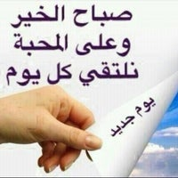 Photo taken at مركز التدريب الاول by Duha H. on 9/15/2013