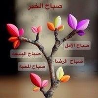 Photo taken at مركز التدريب الاول by Duha H. on 4/15/2014