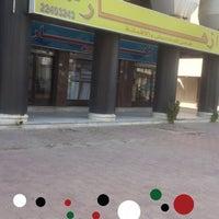 Photo taken at خياط ازهار by K on 7/3/2015
