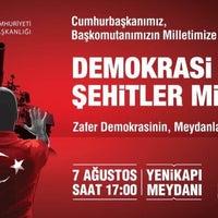 Photo taken at T.C. Güngören Kaymakamlığı by Tuğrul🇹🇷 Ş. on 8/3/2016