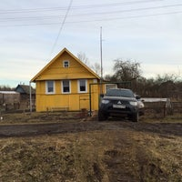 Photo taken at Тесово by Антон С. on 3/9/2014