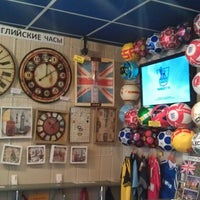 Photo taken at Британские сувениры / British Souvenirs by Vladimir V. on 9/13/2013