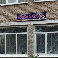 Photo taken at кафе кулинария by Сергей З. on 9/14/2013