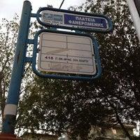Photo taken at Στάση Πλ. Φανερωμένης by Κωνσταντινα on 11/25/2012