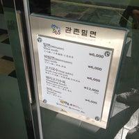 Photo taken at 관촌밀면 by DJ on 8/31/2013