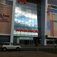 Photo taken at ТРК «Монпансье» by Dimа T. on 10/1/2014