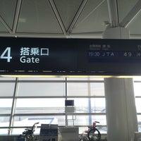 Photo taken at Gate 4 by daisuke on 7/2/2016