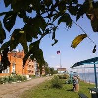 Photo taken at Тавричанский Лиман by Ольга Т. on 9/6/2014