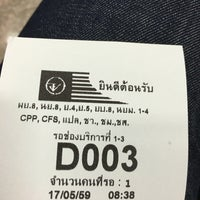 Photo taken at One Stop Service Thai FDA by JAY on 5/17/2016