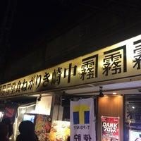 Photo taken at 中崎きりがね食堂 by kumi on 3/11/2017